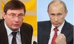 Бунт в Киеве и распад Украины: Луценко поведал о плане Путина