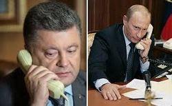 От Путина и Порошенко ждут мира