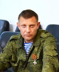 Главарь ДНР Захарченко озвучил планы захваты Бердянска, Мариуполя и Изюма