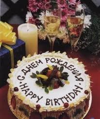 2  октября – день рождения Ромины Пауэр, Евгения Сидихина и Стинга