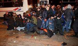 МИД России: В Донецке фашисты и националисты избили мирных демонстрантов