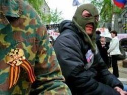 В расположении сил АТО список террористов «ЛНР» - СМИ
