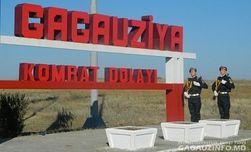Спецслужбы Молдовы готовы противодействовать сепаратистским акциям