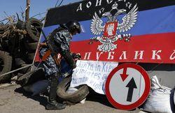 МИД РФ возмущен поддержкой ОБСЕ борьбы Киева с террористами