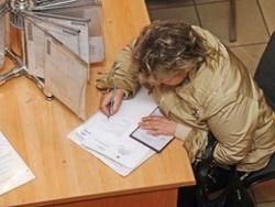 Налог на недвижимость появится в России не ранее 2016 года