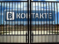 Группу Навального «ВКонтакте» ждет та же участь - арест