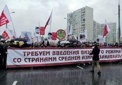 Москва планирует массовую раздачу российских паспортов в Молдове и Беларуси