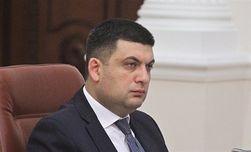 Украина решит вопросы децентрализации с ЕС – Гройсман