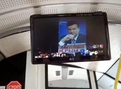 Битва агитаций: в транспорте Крыма крутят ролики против Майдана