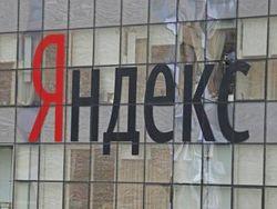 Почта Яндекса теперь защищена специальными шифрами