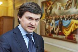 ВР не приняла закон об оппозиции