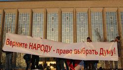 В провинциальной России вспыхивают спорадические акции протеста