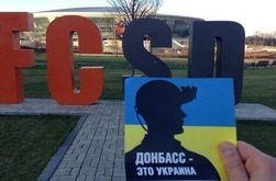 На улицах Донецка появляется все больше украинской символики