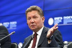 «Газпром» намерен сократить транзит в Европу через Украину