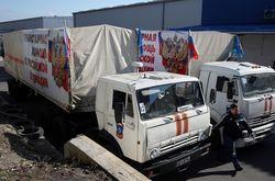 РФ резко изменила маршрут колонны, узнав о сканерах на границе – СБУ
