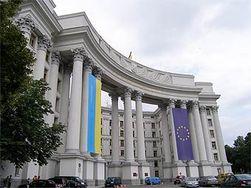 МИД Украины обвинил коллег из России в цинизме