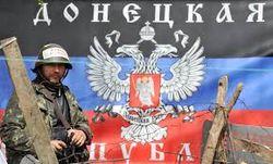 Донецкую республику принесли на штыках