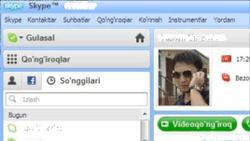 Правительство Узбекистана отключает Skype, WhatsApp, Telegram, Viber и Mail.Ru агент