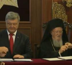 Смиритесь с независимостью Украины: Константинополь ответил РПЦ