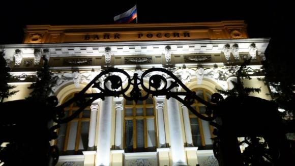 Руководство Центробанка России - фото 6