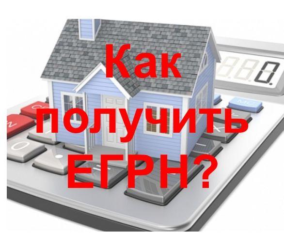 Черногория недвижимость херцег нови