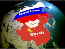 Пекин не поменяет лояльность Запада на «любовь к России» – эксперты