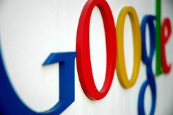 Google заявила о усилении защиты данных пользователей, но акции потеряли 0,40 процента