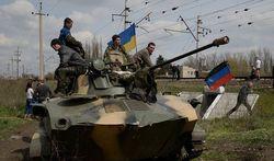 Россия ничего не делает для урегулирования ситуации на Донбассе – МИД Украины