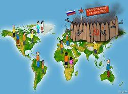 Российские регионы на грани дефолта – ВШЭ