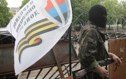 ДНР и ЛНР признаны террористическими организациями