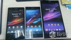 12-го ноября Sony представит Xperia Z1S и Xperia Taichi