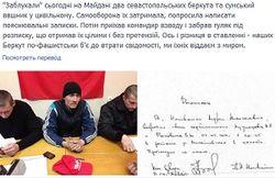 «Претензий не имею»: Евромайдан отпустил силовиков под расписку