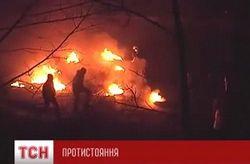 На дамбе в Черкассах произошел бой между «Беркутом» и демонстрантами
