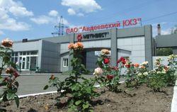 Из-за обстрелов террористов загорелся коксохимический завод в Авдеевке