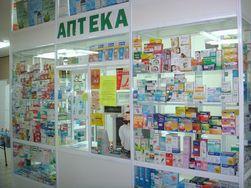 Фармацевты без зазрения совести наживаются в зоне АТО
