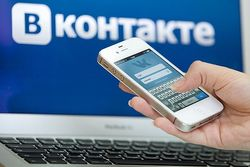 Соцсеть ВКонтакте запустила безналичные денежные переводы в Украину