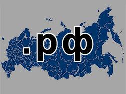 Треть доменной зоны .ru размещена на заграничных серверах