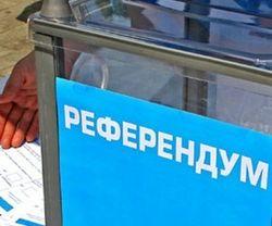 Плюс от псевдореферендума в том, что он высветил всех пророссийских граждан