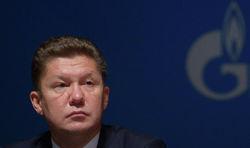 Расследования против «Газпрома» продолжаются в ЕС