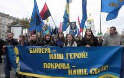 """В Украине зазвучали призывы к запрету партии """"Свобода"""""""
