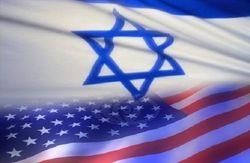 Права ли Maariv, что США предали Израиль, заключив сделку с Ираном