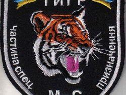 Под Киевом в Василькове объявились тигры – спецназ ВВ из Крыма