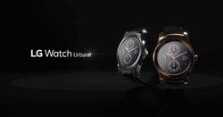 На мировой рынок выходят LG Watch Urbane