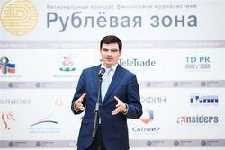 TeleTrade принял участие в конкурсе финансовой журналистики «Рублёвая зона»