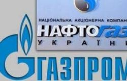 Прогнозы экспертов: К чему приведет противостояние «Газпрома» и «Нафтогаза»