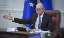 Возрождение украинского правительства – надолго ли?