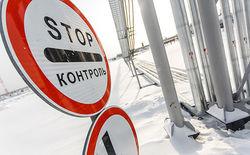 «Роснефть» и «Газпром» опасаются ужесточения валютного контроля