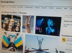 Западные СМИ дали свою оценку событиям на Майдане в Киеве