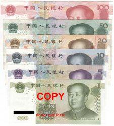 Китайский юань достиг максимума 20 лет пятый раз на неделе