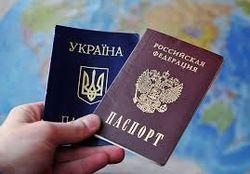 Дипломатический паспорт охраняет С. Керимова